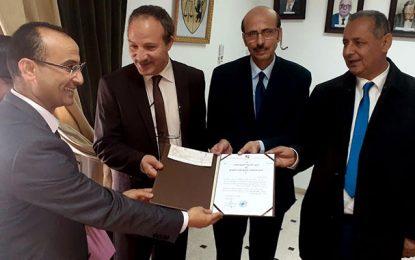 La BTS Bank remet un chèque de 250.000 dinars en soutien à l'UTSS