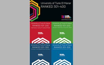 L'Université de Tunis El Manar au Top 400 du Times Higher Education Impact Ranking 2020