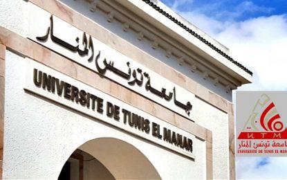 Tunis El Manar dans le Top 1000 des meilleures universités au monde