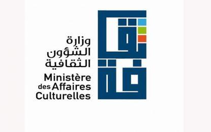 Feuilletons ramadanesques : Le ministère des Affaires culturelles autorise la reprise des tournages
