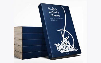 Cérès publie «Liberté», un recueil de textes autour de l'oeuvre d'Inkman