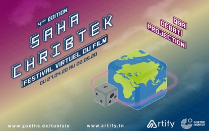 Le Goethe Institut de Tunis organise une 4e édition virtuelle du festival ramadanesque «Saha Chribtek»
