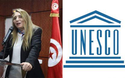 Participation de la ministre Chiraz Latiri à la conférence mondiale en ligne de l'Unesco