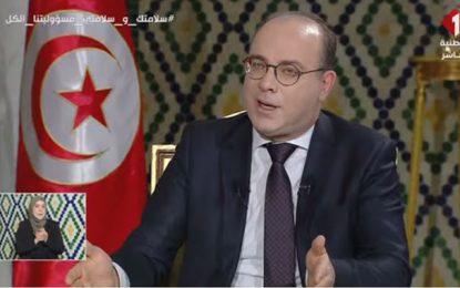Affaire des bavettes réutilisables : Elyes Fakhfakh défend fermement le ministre de l'Industrie