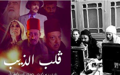Le tribunal interdit la diffusion du feuilleton «Galb Edhib» sur la chaîne Watania 1