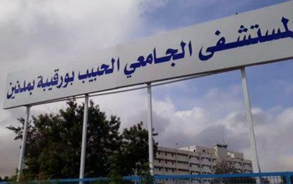 Refus d'accueillir des patients à l'hôpital de Médenine : Ouverture d'une information judiciaire
