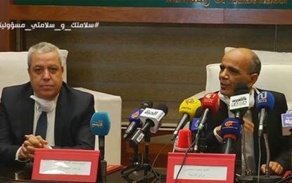 Tunisie : Lancement imminent de la chaîne de télévision nationale éducative