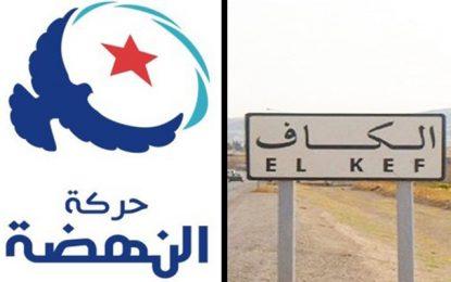Kef : Le gouverneur autorise les dirigeants d'Ennahdha à circuler pendant le confinement et le couvre-feu