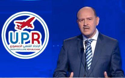 Coronavirus-Tunisie : L'UPR critique la gestion gouvernementale de la crise et appelle au dé-confinement