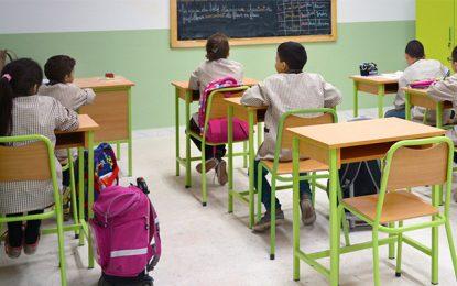 Tunisie : Les écoles privées maintiennent le paiement des frais de scolarité du troisième trimestre