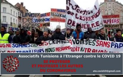 Un collectif de Tunisiens en France appelle à la régularisation des sans-papiers en Europe