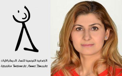 L'ATFD demande d'accélérer l'enquête sur l'agression de l'attachée sociale du consulat de Tunisie à Munich