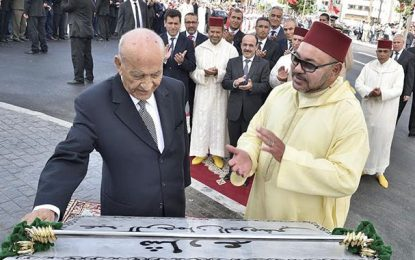 Décès de Youssefi, une grande figure politique marocaine et maghrébine