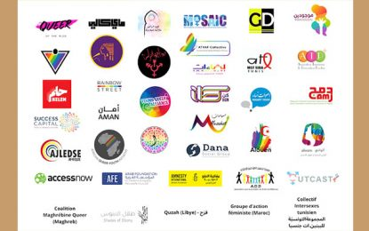 Des associations précisent : Le mariage homosexuel est toujours illégal en Tunisie !