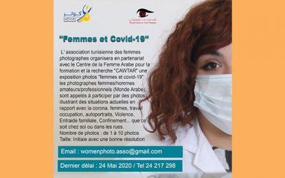 ''Femmes et Covid-19'' : Cawtar organise un concours régional de photographie