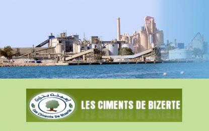 Ciments de Bizerte : Chiffre d'affaires en hausse de 26,8% au 1er trimestre 2020