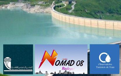 Tunisie : Conférence en ligne sur «Le droit à l'eau en temps de pandémie !»