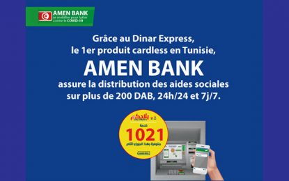 Retrait des aides sociales grâce au «Dinar Express» de Amen Bank