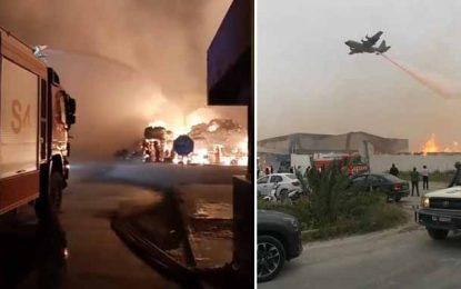 L'armée en renfort pour lutter contre l'incendie dans l'usine de papier hygiénique à Enfidha
