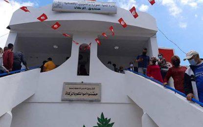 Création du fonds zakat au Kram ou le commerce des indulgences (2-2)