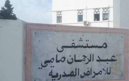 Démenti : Aucune infirmière n'est décédée du coronavirus à l'hôpital Abderrahmen Mami de l'Ariana