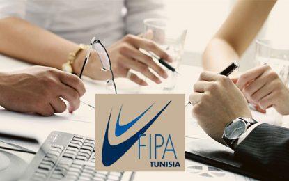 Tunisie : Baisse de l'investissement étranger à la fin du mois de mars 2020