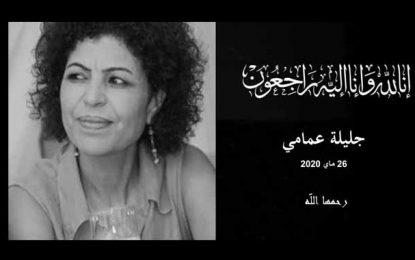Décès de la journaliste et écrivaine Jalila Amami