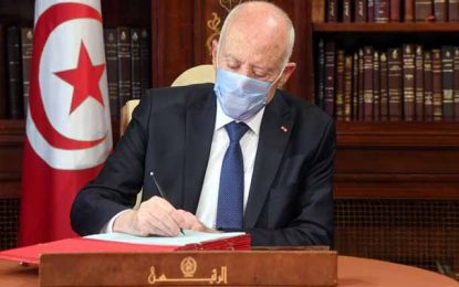 Présidence : Libération de 643 détenus à l'occasion de l'Aïd El-Fitr