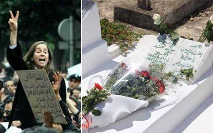Al-Jomhouri rend hommage à Maya Jribi, à l'occasion du 2e anniversaire de son décès (Photos & Vidéo)