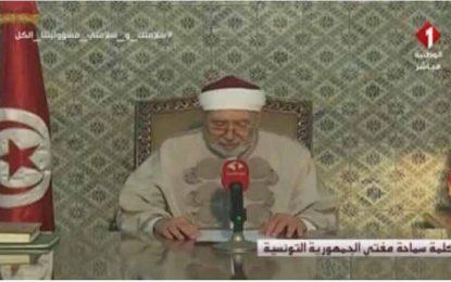 Officiel : Dimanche 24 mai 2020, jour de l'Aïd El-Fitr en Tunisie