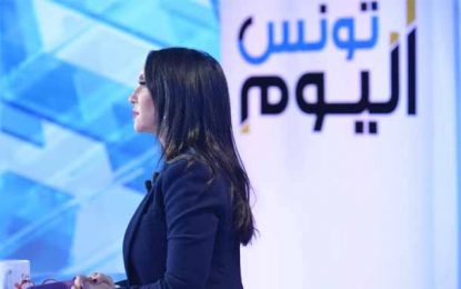 El-Hiwar Ettounsi : Myriam Belkadhi annonce la suspension de l'émission «Tounes El Yaoum»