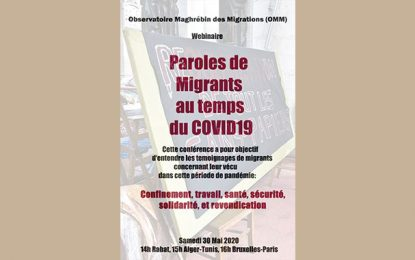 Webinaire : «Paroles de migrants au temps du Covid-19»