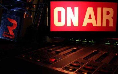 Tunisie : La Radio nationale s'excuse auprès de ses auditeurs suite à la diffusion, en direct, de «sons obscènes»