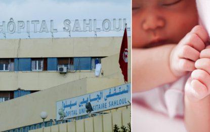 Tunisie: Succès de la 1ère opération à cœur ouvert sur un bébé, à l'hôpital Sahloul à Sousse