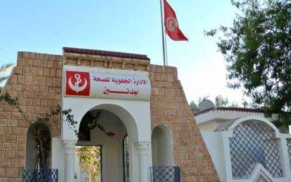 Médenine : Deux Tunisiens rapatriés d'Arabie saoudite, testés positifs au coronavirus