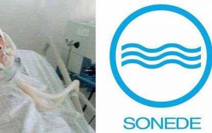 Enfidha : Décès de Mohamed Mhadhbi, l'agent de la Sonede agressé avec une pioche