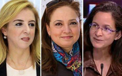 Tunisie : La racaille islamiste déverse sa misogynie sur les réseaux sociaux