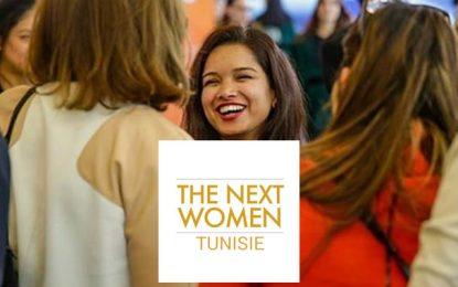 TheNextWomenTunisie : Quatre ans au service de l'entrepreneuriat féminin