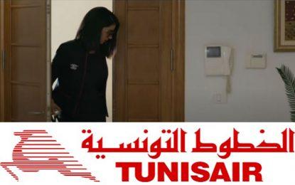 «Awled Moufida» crée encore la polémique : Le Syndicat des stewards et des hôtesses de l'air de Tunisair saisit la justice