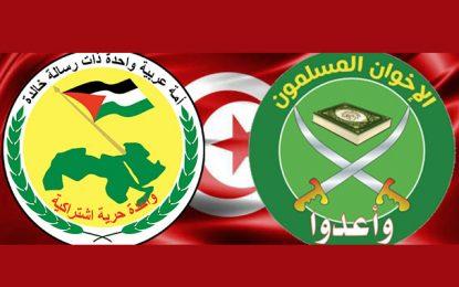 L'avenir de la Tunisie au miroir du passé du monde arabe
