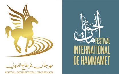 Les festivals de Carthage et de Hammamet n'auront pas lieu cette année