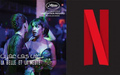 Le film tunisien «La belle et la meute» bientôt sur Netflix