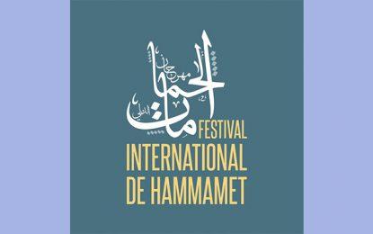 Festival de Hammamet : Un programme 100% tunisien pour cet été