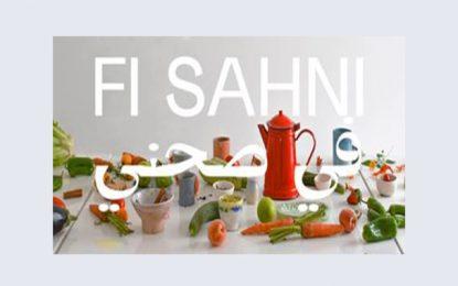«Fi Sahni» : Nouveau concours culinaire tunisien organisé par le Goethe Institut