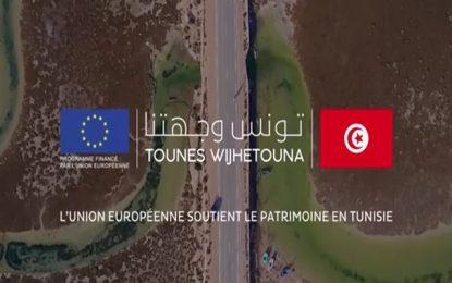«Tunisie, notre destination»: Le programme d'appui au tourisme tunisien par l'Union Européenne