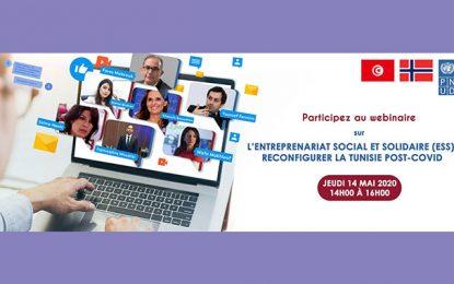Webinaire : L'entrepreneuriat social et solidaire : reconfigurer la Tunisie post-Covid
