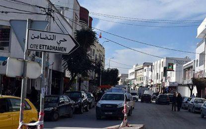Cité Ettadhamen : Arrestation d'un individu soupçonné d'appartenir à Daech
