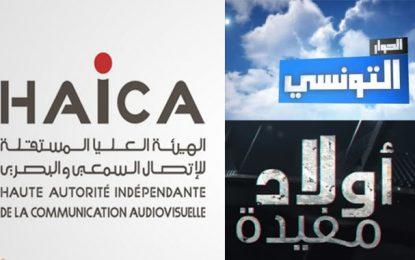 «Awled Moufida» : El-Hiwar Ettounsi ne se conforme pas à l'alerte de la Haica