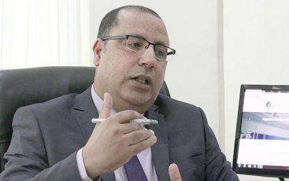 Hichem Mechichi : L'individu qui a menacé de mort l'un des députés a été arrêté en quelques heures