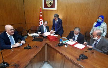 Tunisie : L'Etat se fait prêter plus de 1 milliard de dinars par les banques locales